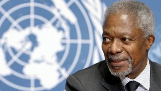 Photo Kofi Annan with the UN logo