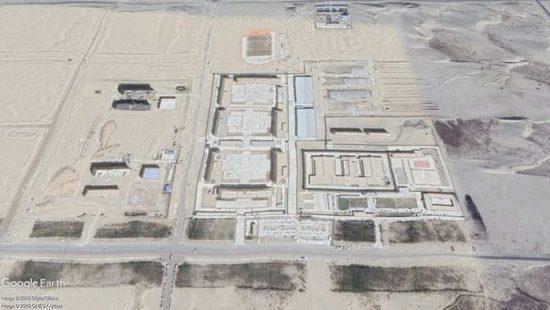 """Uighur """"Education Training Center"""""""