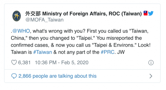 Tweet from the Taiwan ministry of foreign affairs