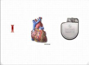 I.heart.tech