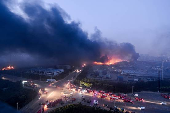large fire in Tianjin